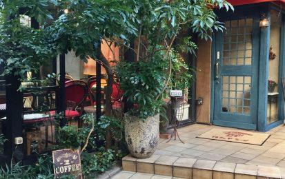 美しすぎるカフェオレって知ってる?隠れ家カフェでまったり過ごそう