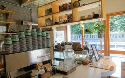 コーヒー好きが今おさんぽするべき街はここ! コーヒーショップの激戦区「奥沢」