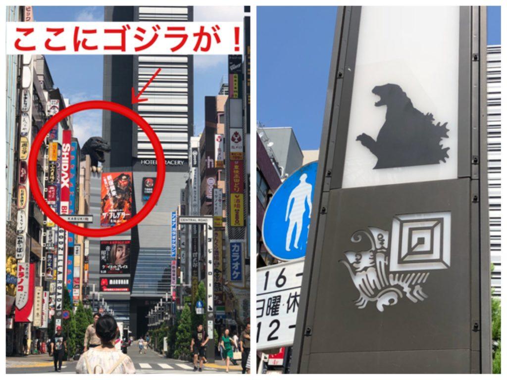 新宿のフォトスポット