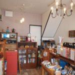 かわいい文具店をめぐり、手紙を書いたり、読書したり…。秋の【鎌倉】で文化的さんぽ