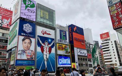 <<週末トラベル>>新しい魅力発見☆大阪ミナミの街をおさんぽ