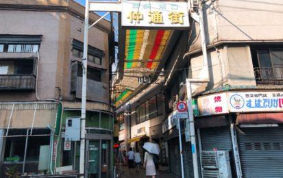 住みたい街No.1のお隣もアツい!「西荻窪」でおしゃれ雑貨店さんぽ