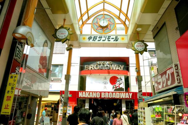「中野」で味わう昭和とサブカル 穴場の食堂でタイムスリップ!