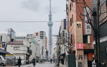 下町の隠れ家「墨田」をご機嫌散歩