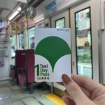 夏の近場トリップに!下町&自然を堪能「都電荒川線(東京さくらトラム)」途中下車さんぽ